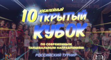 chempionat-sovremennyh-tancevalnyh-napravleniy-2019-_8